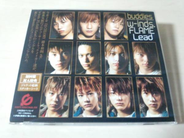 CD「バディーズbuddies W-inds. FLAME Lead」●_画像1