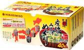 【1円〜】ひかり味噌 産地のみそ汁めぐり 40食