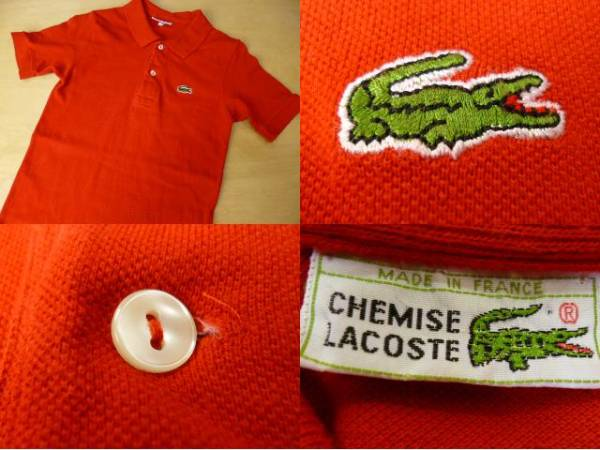 889c4e0b6818 5bs 70 s French Lacoste CHEMISE LACOSTE... polo-shirt   Real Yahoo ...