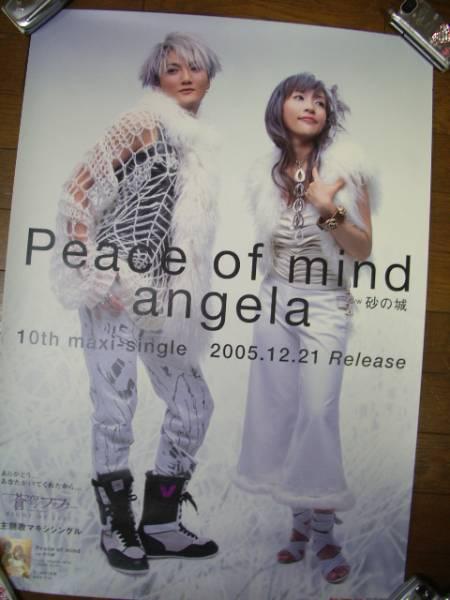 angela☆店頭用 ポスター未使用 新品☆筒無料 蒼穹のファフナー
