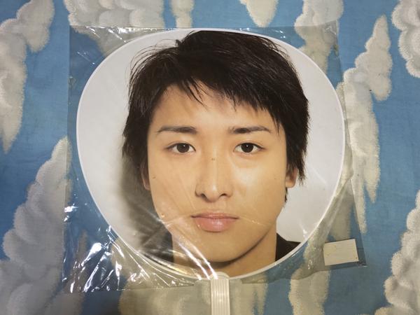 嵐 大野智 うちわ 2006