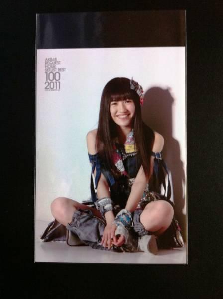 【AKB48】 生写真 渡辺麻友 3枚セット 2 ライブ・総選挙グッズの画像