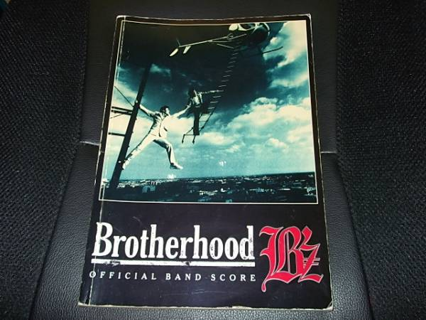 B'z Brotherhood オフィシャル バンドスコア