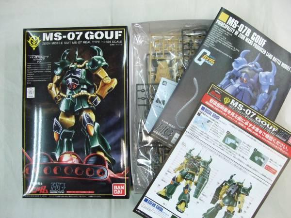 PGA012【中古】 1/144 HGUC、HGBFシリーズ~グフ、グフカスタム、グフR35 計6種セット_画像2