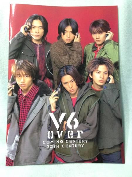 中古 V6 コンサートパンフレット over