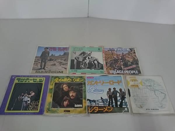 【お買得】★EPレコード 洋楽ポップス 7枚組★