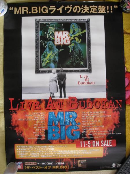 MR,BIG live at budokan poster