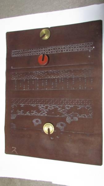 ( старый дом * поставка со склада )( старый времена. кимоно. выкройки *NO4) ценный редкий товар