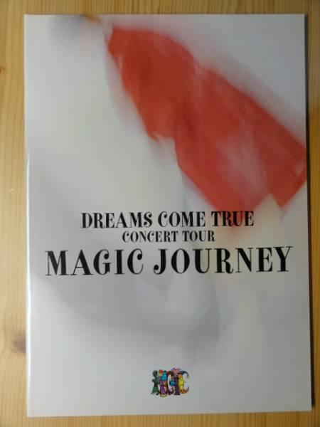♪ドリカム♪コンサートツアー MAGIC JOURNEY パンフレット