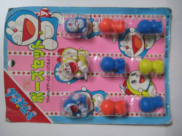 ドラえもん 1991年 日本製 当時品 レア 絶版  グッズの画像