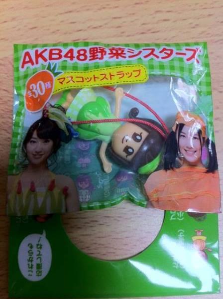 AKB 野菜シスターズ 木本 チンゲンサイ