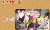 DIABOLIK LOVERS LUNATIC PARADE ワンダーグー パスケース