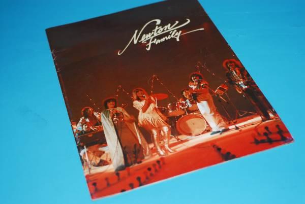 1981年 ニュートンファミリー 日本公演