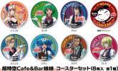 キャラクロ マクロスF 超時空Cafe&Bar娘娘 コースターセット 8 ...