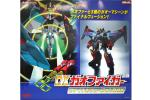 MASTER ACTION DX ガオファイガー ファイナルフュージョンBOX (T