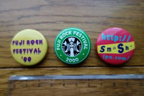 缶バッジ■FUJI ROCK FESTIVAL 2000【3個セット】■中古品