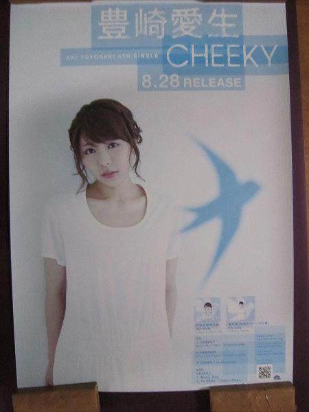 【ポスター】 「豊崎愛生 CHEEKY」