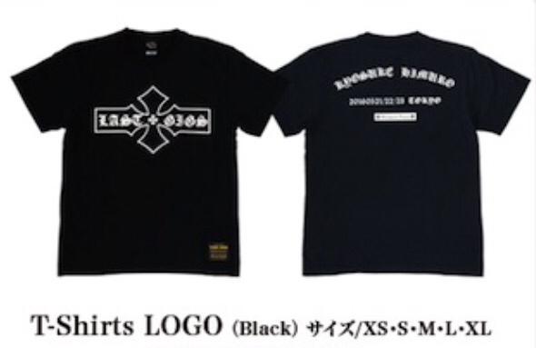氷室京介☆LAST GIGS Personal Jesus 福岡限定Tシャツ