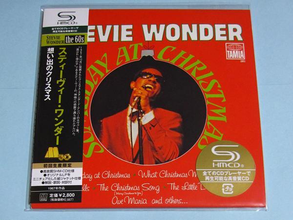 Stevie Wonder Christmas.Paper Jacket Shm Cd S Tea Be 1 Da Stevie Wonder Christmas