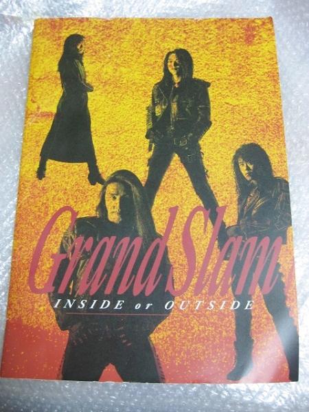 GRAND SLUM グランドスラム / INSIDE or OUTSIDE パンフレット