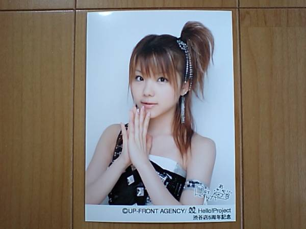 2006/7/19【田中れいな】ハロショ渋谷店5周年記念サイン入生写真