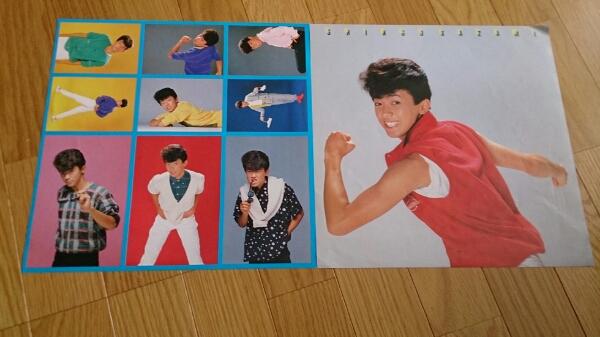 風見慎吾LPサイズ二枚ポートレイト