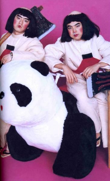 ゆず 1999 パンフレット★桜サク春全開ツアー 北川悠仁 岩沢厚治★YUZU ツアーパンフ★aoaoya