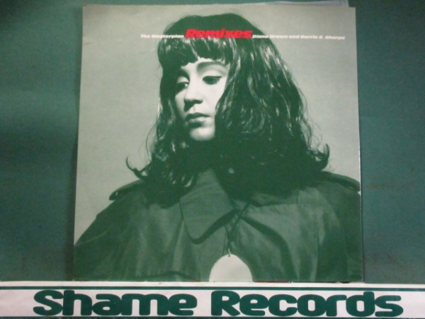 Diana Brown And Barrie K. Sharpe - The Masterplan Remixes 12_画像1