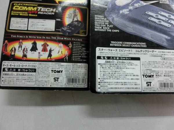 TOMY STAR WARS EPISODE1 コムテックリーダー+ダース・モール_画像3