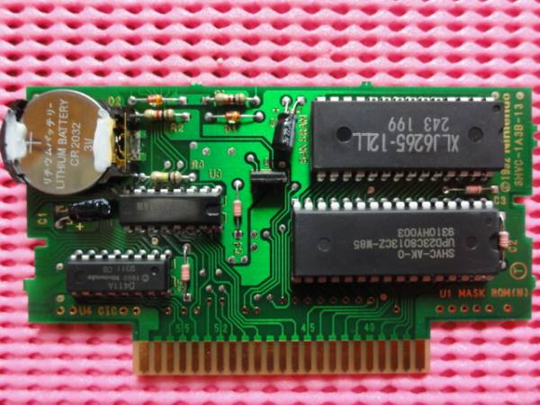 SFC 電池新品 The ザ 心理ゲーム 1 2 3 全国横断 4本 セット pon_0_画像2