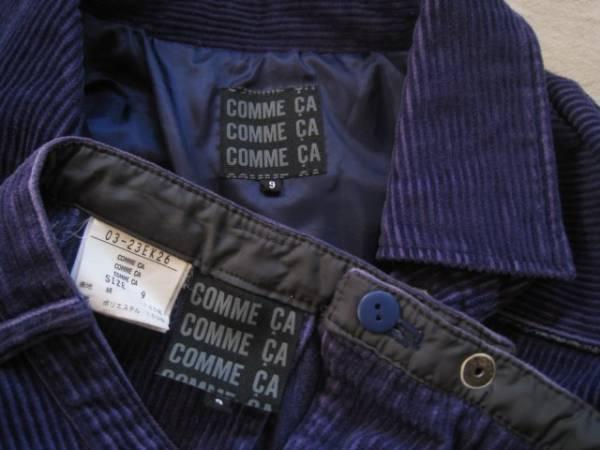 【上下セット】★COMME CA/コムサ★コーデュロイツーピース 紫 9_画像3