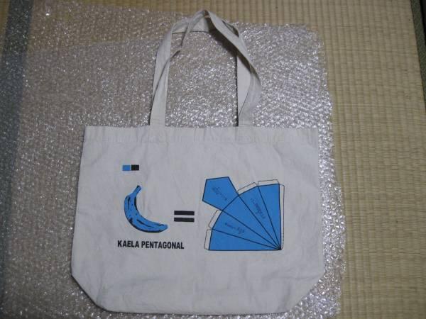 木村カエラグッズセール★KAELA PENTAGONAL トートバッグバナナ果物グッズ鞄
