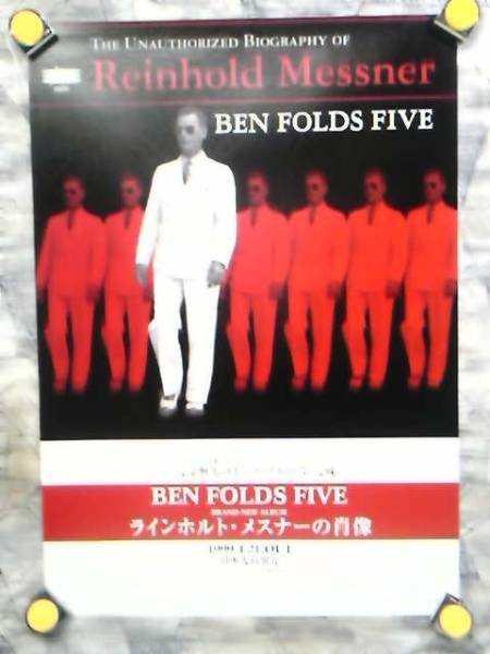 g1【ポスター/B-2】ベン フォールズ ファイヴ-Ben Folds Five
