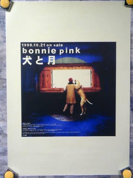 g6【ポスター/B-2】BONNIE PINK-ボニー ピンク/'98/告知用非売品