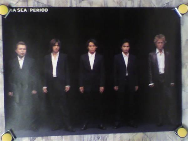 g7【ポスター/B-2】LUNA SEA-ルナシー/PERIOD