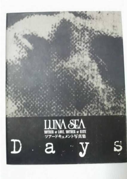 Days LUNA SEAツアードキュメント写真集 初版帯付き ライブグッズの画像