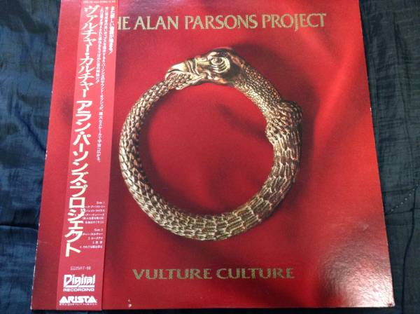 THE ALAN PASONS PROJECTのLPレコード(^。^)