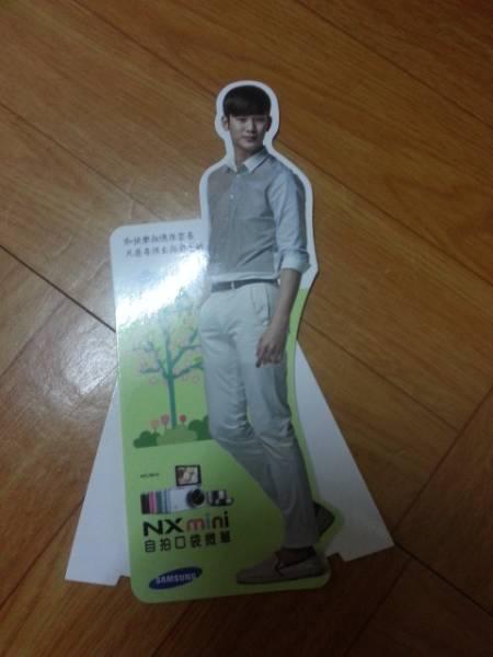 キム・スヒョン SAMSUNG NX mini 台湾の紙製人形マスク A