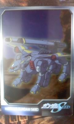 森永 ガンダム カード S6ー09ー288 バクー_画像1