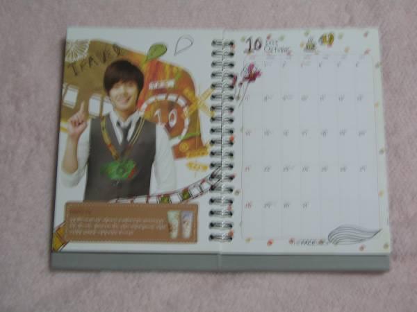 非売品★キム・ヒョンジュン 卓上カレンダー THEFACESHOP SS501 コンサートグッズの画像
