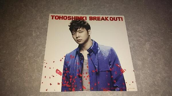 [JYJ ユチョン] ジャケカ 東方神起 BREAK OUT!