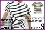 AVIREX Avirex short sleeves crew neck border T-shirt S eggshell white new goods Avirex ound-necked
