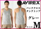 AVIREX ( Avirex ) tank top M gray /tei Lee series new goods Avirex