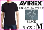 AVIREX Avirex short sleeves Henley neckline T-shirt black M black BLACKtei Lee DAILY S/S HENLEY NECK-T-SHIRT new goods