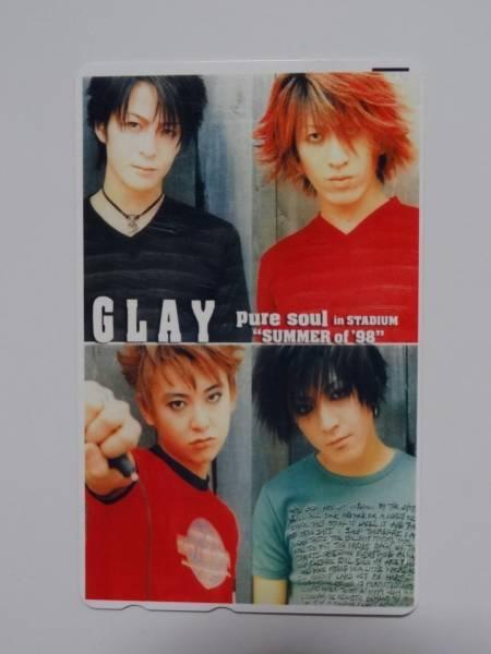 未使用 GLAY 1998 テレカ テレホンカード 50度数