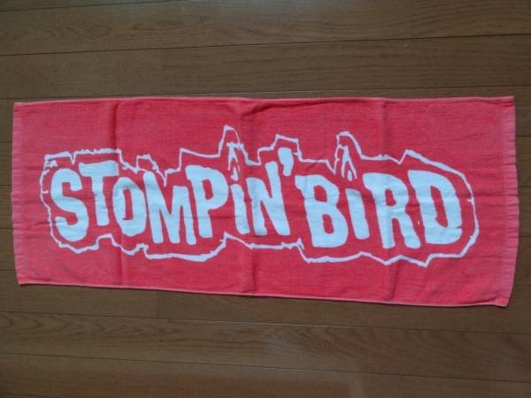 STOMPIN' BIRD  タオル