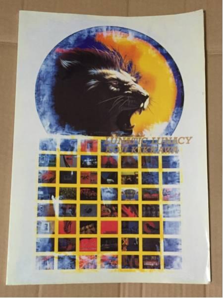 ★ 吉川晃司 ★ パンフ ★ LUNATIC LUNACY TOUR 1991 DER ZIBET