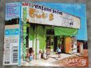 きいやま商店 / さよならの夏 = CD(紙ジャケ,帯付き)