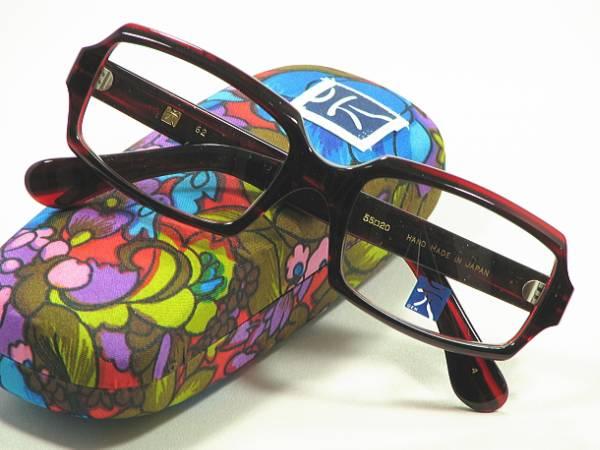 Free Shipping 【Original】 Premium glasses by expert craftsmen in Japan 62-4