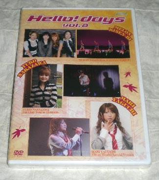 新品DVD「Hello! days Vol.8」メロン記念日/矢口真理/中澤裕子